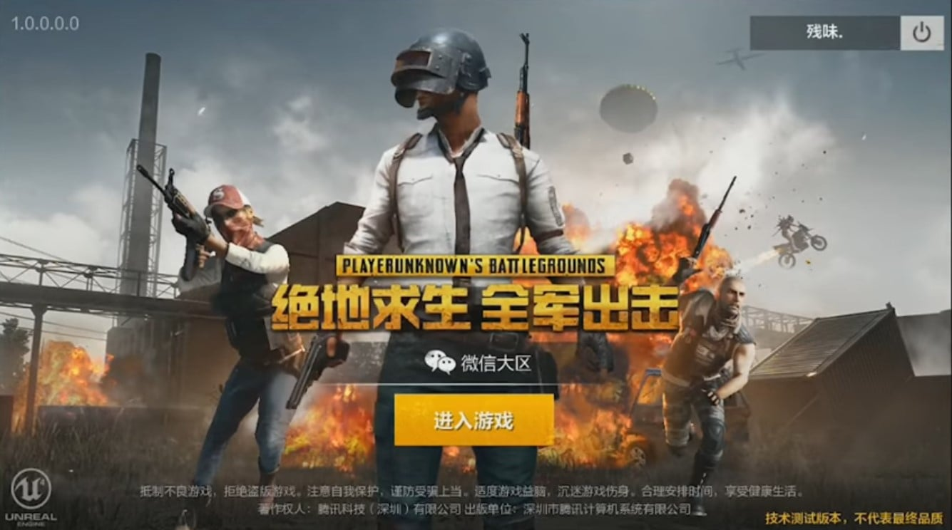 PUBG Mobile Army Attack Assault