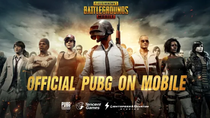 PUBG mobile digital lock