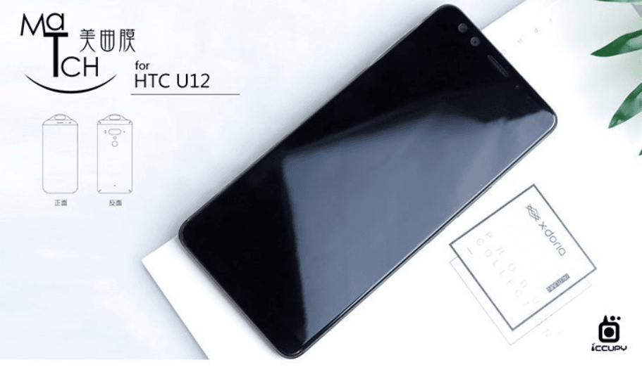 HTC U12 Plus Screen Protectors 1