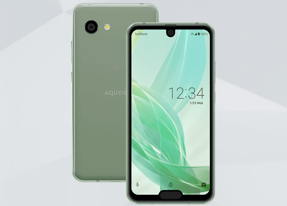 Aquos R2 Compact two notches