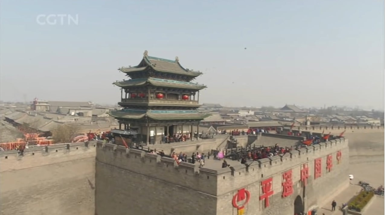 World Heritage Listed Chinese Ancient Wall Street