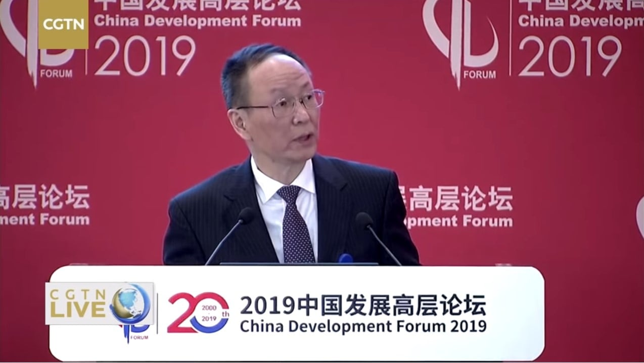 china development forum