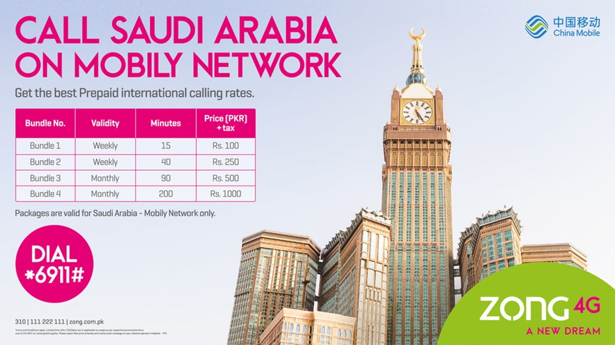 This Hajj, Zong 4G Offers Affordable International Calling To Saudi