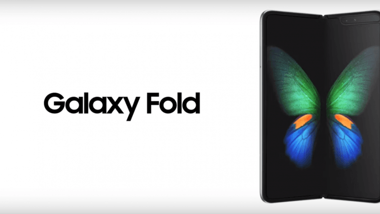 Revamped Galaxy Fold: What Flaws Has Samsung Fixed